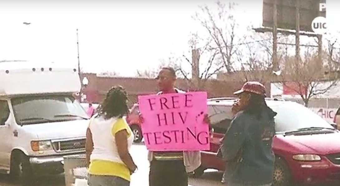 Free HIV testing sign from the Community Outreach Intervention Projects.